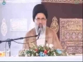 [Speach] Ustad Syed Jawad Naqvi | Jashan-e-Molud-e-Kaaba & 6th Anniversary of Jamia Orwatul-Wuthqa - Urdu