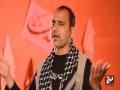 [05] Tarana 2016 - باب علم سے ہم نے پائے - Syed Ali Deep Rizvi- Urdu