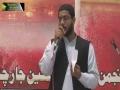 [Tilawat and Manqabat] | Br. Farhan Zaidi - [Jashn e Molude Kaba Wa Noor e Wilayat] - Urdu