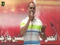 [Manqabat] | Br. Ali Deep Rizvi - [Jashn e Molude Kaba Wa Noor e Wilayat] - Urdu