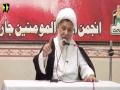 [Speeches] | H.I Ghulam Abbas Raeesi - [Jashn e Molude Kaba Wa Noor e Wilayat] - Urdu