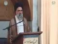[29th Apr 2016] Khutba-e-Namaz-e-Jumaa - Aamal wa Ibadat - Ustad Syed Jawad Naqvi - Urdu