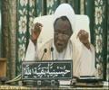 Tafseer Al-Quran 30th September, 2015 / 17th Zulhajji, 1436AH - shaikh ibrahim zakzaky – Hausa
