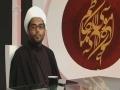 [ 02 May 2016 ] Misbah ul Huda - مصباح الہدی شہادت امام موسی کاظم ؑ | SaharTv - Urdu