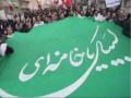 [Tarana] Br. Shahid Biltistani | Main Inqalabi Hoon - Urdu
