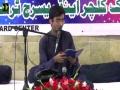 [Manqabat] Br. Muslim Raza Mehdavi [Jashn e Molude Kaba Imam Ali (a s)] - Urdu