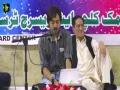 [Manqabat] Br. Abuzar Zaidi [Jashn e Molude Kaba Imam Ali (a s)] - Urdu