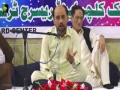 [Manqabat] Janab Mir Takallum [Jashn e Molude Kaba Imam Ali (a s)] - Urdu