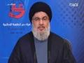 [Speeche] 06 May 2016   Syed Hassan Nasrallah - السيد حسن نصر الله - Arabic