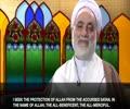 [Quran-Tafseer] Al-Noor 4 | 35 - Qara\\'ati - [Farsi Sub English]