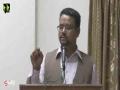 [Seminar] TeacherS Day | Spk. Zahid Ali Zahidi - Urdu