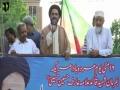 [یومِ مردہ باد امریکا ریلی]  Speech | Molana Qurat ul Aaen - 16 May 2016 - Urdu