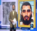 [21st May 2016] Afghan cleared for release from GITMO after 14 years | Press TV English