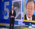 [23rd May 2016] UN chief warns civilians paying price for Syria violence   Press TV English