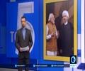 [24th May 2016] Iran, India agree to boost economic, intelligence ties   Press TV English