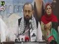 [Mehfil-E-Mushaira] Topic : فلسطین فلسطینیوں کا وطن | Poetry - Molana Sadiq Raza Taqvi - Urdu