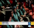 [25th May 2016] Iran's Intl. Uni. of Ahlul Bait holds graduation ceremony | Press TV English