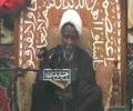 Day 7: Commemoration of the Martyrdom of Imam Hussain (A .S) Evening Session  shaikh ibrahim zakzaky – Hausa