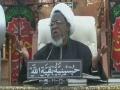 Tafseer Al-Quran 21st October, 2015  8th Muharram,1437AH - shaikh ibrahim zakzaky – Hausa