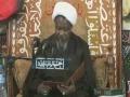 Day 8: Commemoration of the Martyrdom of Imam Hussain (A .S) shaikh ibrahim zakzaky – Hausa