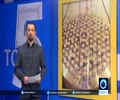 [26th May 2016] US house bans govt. purchase of Iran heavy water   Press TV English