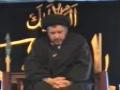 Ashura Day Majlis - Muharram 1430 - Maulana Sartaj Zaidi - Urdu