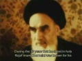 Imam Khomeini - Master Of Time Management | Arabic Sub English