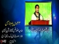 [44th Youm E Tasees ISO PAK] Speech: Br. Ali Mehdi Central President ISO PAK - 21 May 2016 - Urdu