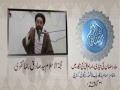 [ Speech ] Agha Sadiq Taqvi [Mah Ramzaan ke Tayyari main Imam Ali as ke Nigah May] - Urdu