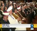 [Discussion] - Scholars And Clerics From Different Countries - Imam Khomeini Conference - Tehran   Press TV English