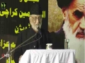 [27th Barsi Of Imam Khomeni] Speech: Alama Abbas Kumali - 04 June 2016 - Urdu