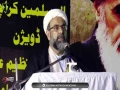[27th Barsi Of Imam Khomeni] Speech: H.I Asghar Shaheedi - 04 June 2016 - Urdu