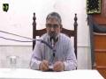 [AMIC Lectures 4/17] Mah e Ramzan 1437 - Insan Ki Kameyabi Main Deen Ka Kirdar | H.I Ali Murtaza Zaidi - Urdu