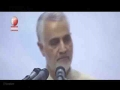 [Clip] To Destruction Of Daish Gen. Qasim Sulemani Are Necessary   Iraqi Foreign Minister - [English Sub Arabic]