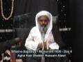 Sifaat-e-Sajjadiya - 24th Moharram - Day 3 - Agha Shabbir Hussain Alawi - Urdu