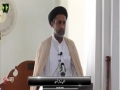 [Friday Sermon] 24 June 2016 | H.I Haider Naqvi - Masjid Yasrab Defence - Urdu