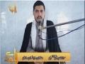 [Ramzan Lecture] - Gumshuda Insaan Apni Talash Me - Br. Haider Ali Jaffri - 2016/1437 - Urdu