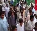Al Quds Day Parachinar Pakistan - 2016/1437 - Urdu