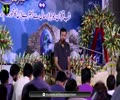 [Amaal e Shab-e-Qadar 2016] Manqabat: Br. Jaffar Raza | Title: Jashan Hum Manain Gay Jab Imam ajtf Aain Gay - Urdu