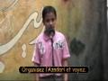 Organisez I Azadari et voyez - Urdu sub French