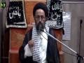 [Majlis Shahadat Imam Ali a.s - 01] H.I Sadiq Raza Taqvi   Topic: Seerat-e-Imam Ali a.s - Urdu