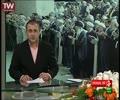 [Summary] Eid Ul Fitr Sermon | Rehbar Syed Ali Khamenei - English