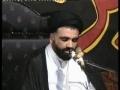Tafseer e Khutbaat e Imam Sajjad Day 3 Urdu