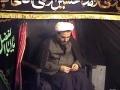 Waseela - Majlis 1 - Muharram 1430 - H.I. Hurr Shabbiri - English