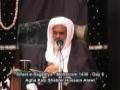 Sifaat-e-Sajjadiya - 25th Moharram 1430 - Day 6 - Aga Shabbir Alawi - Urdu