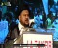 [La Takfeer Conference] Speech H.I Nazir Taqvi | July 16, 2016 - Urdu
