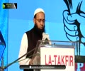 [La Takfeer Conference] Speech Manzar Ul Haq Thanvi | July 16, 2016 - Urdu