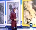 [20th July 2016] 3 Saudi soldiers killed in Jizan rocket attack | Press TV English
