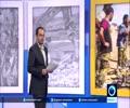 [21th July 2016] French deployment violates Libya sovereignty | Press TV English