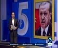 [21th July 2016] Erdogan declares state of emergency in Turkey | Press TV English